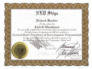 米国NLPマスタープラクティショナー認定証